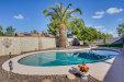Photo of 5728 W Hearn Road, Glendale, AZ 85306 (MLS # 5850439)