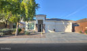 Photo of 43960 W Caven Drive, Maricopa, AZ 85138 (MLS # 5850523)