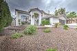 Photo of 1747 E Marconi Avenue, Phoenix, AZ 85022 (MLS # 5850824)