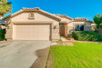 Photo of 10934 W Almeria Road, Avondale, AZ 85392 (MLS # 5851124)