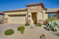 Photo of 17728 W Cedarwood Lane, Goodyear, AZ 85338 (MLS # 5851278)