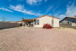 Photo of 12736 W Elwood Street, Avondale, AZ 85323 (MLS # 5851337)