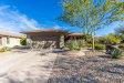 Photo of 16666 W Pacheco Court, Surprise, AZ 85387 (MLS # 5851492)