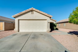 Photo of 12242 W Flores Drive, El Mirage, AZ 85335 (MLS # 5851797)