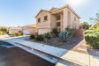 Photo of 12401 W Flanagan Street, Avondale, AZ 85323 (MLS # 5851825)