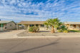 Photo of 11208 W Elk Avenue, Youngtown, AZ 85363 (MLS # 5852622)