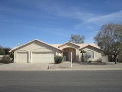 Photo of 14591 S Country Club Way, Arizona City, AZ 85123 (MLS # 5852875)
