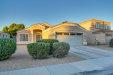 Photo of 11808 W Banff Lane, El Mirage, AZ 85335 (MLS # 5853799)
