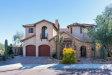 Photo of 8503 W Briles Road, Peoria, AZ 85383 (MLS # 5854565)