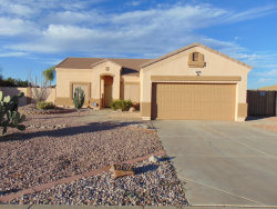Photo of 12624 W Madero Drive, Arizona City, AZ 85123 (MLS # 5854646)