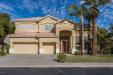 Photo of 260 E Arabian Drive, Gilbert, AZ 85296 (MLS # 5854664)