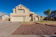 Photo of 7520 W Brown Street, Peoria, AZ 85345 (MLS # 5854745)
