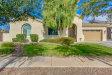Photo of 3104 E Packard Drive, Gilbert, AZ 85298 (MLS # 5854839)
