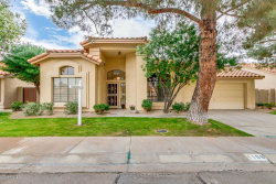 Photo of 188 W Vera Lane, Tempe, AZ 85284 (MLS # 5854888)