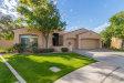 Photo of 4600 S Verbenia Court, Chandler, AZ 85248 (MLS # 5854897)