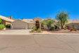 Photo of 3144 E Desert Broom Way, Phoenix, AZ 85048 (MLS # 5855010)