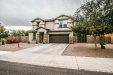 Photo of 1411 E Mia Lane, Gilbert, AZ 85298 (MLS # 5855021)