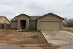 Photo of 14971 S Diablo Road, Arizona City, AZ 85123 (MLS # 5855227)