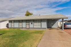 Photo of 8814 W Sells Drive, Phoenix, AZ 85037 (MLS # 5855405)