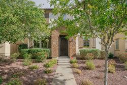Photo of 2427 N Heritage Street, Buckeye, AZ 85396 (MLS # 5855577)