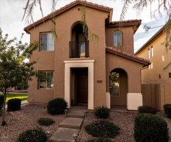 Photo of 17462 N 92nd Glen, Peoria, AZ 85382 (MLS # 5855698)
