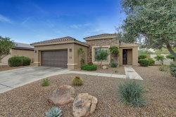 Photo of 1845 N 165th Drive, Goodyear, AZ 85395 (MLS # 5855759)