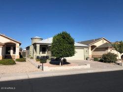 Photo of 9730 W Purdue Avenue, Peoria, AZ 85345 (MLS # 5855795)