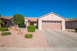 Photo of 15174 W Camino Estrella Drive, Surprise, AZ 85374 (MLS # 5855810)