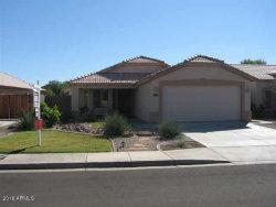Photo of 9325 W Ross Avenue W, Peoria, AZ 85382 (MLS # 5855852)