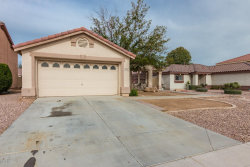 Photo of 8034 W Caron Drive, Peoria, AZ 85345 (MLS # 5855920)