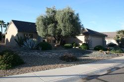 Photo of 15543 W Agua Linda Lane, Surprise, AZ 85374 (MLS # 5855940)