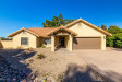Photo of 4802 E Hillery Drive, Scottsdale, AZ 85254 (MLS # 5855999)