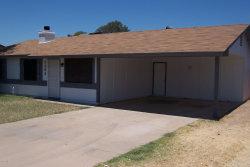 Photo of 1302 W Montoya Lane, Phoenix, AZ 85027 (MLS # 5856084)