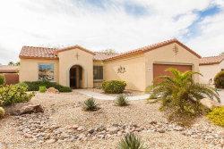 Photo of 16973 W Desert Rose Lane, Surprise, AZ 85387 (MLS # 5856172)
