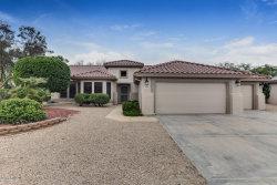 Photo of 16340 W Desert Winds Drive, Surprise, AZ 85374 (MLS # 5856208)