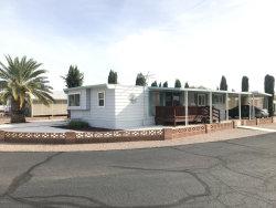 Photo of 9001 E Eleanor Avenue, Mesa, AZ 85208 (MLS # 5856385)