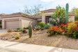 Photo of 6157 E Brilliant Sky Drive, Scottsdale, AZ 85262 (MLS # 5856512)
