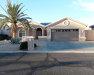 Photo of 15712 W Fairmount Avenue, Goodyear, AZ 85395 (MLS # 5856594)