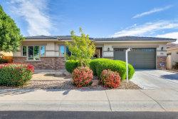 Photo of 2313 N 156th Drive, Goodyear, AZ 85395 (MLS # 5856695)
