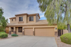 Photo of 26252 N 74th Drive, Peoria, AZ 85383 (MLS # 5856730)