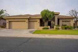 Photo of 4332 S Ambrosia Court, Chandler, AZ 85248 (MLS # 5856800)