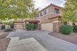 Photo of 15105 W Statler Street, Surprise, AZ 85374 (MLS # 5856804)