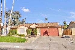 Photo of 4014 E Morrow Drive, Phoenix, AZ 85050 (MLS # 5856888)