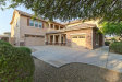 Photo of 15800 W Glenrosa Avenue, Goodyear, AZ 85395 (MLS # 5857142)