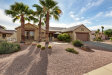 Photo of 16235 W Hearthstone Drive, Surprise, AZ 85374 (MLS # 5857467)