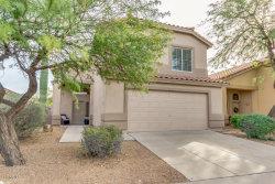 Photo of 15157 N 104th Way, Scottsdale, AZ 85255 (MLS # 5857706)