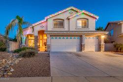 Photo of 7107 N 87th Drive, Glendale, AZ 85305 (MLS # 5858015)