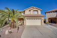 Photo of 3716 W Villa Linda Drive, Glendale, AZ 85310 (MLS # 5860801)