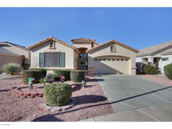 Photo of 18144 W Spencer Drive, Surprise, AZ 85374 (MLS # 5861293)