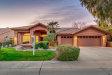 Photo of 24056 N 74th Street, Scottsdale, AZ 85255 (MLS # 5861493)